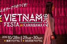 La Fête Vietnam Festa 2016 à Kanagawa (Japon)