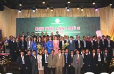 L'Association des Vietnamiens de Tchéquie tient son 5e congrès