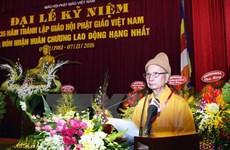 Célébration des 35 ans de la fondation de l'Eglise bouddhique du Vietnam