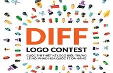 Da Nang lance un concours de logo pour le concours international de feux d'artifice