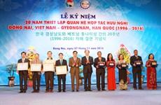 Célébration du 20e anniversaire des relations Dong Nai – Gyeongnam (R. de Corée)