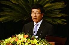 Ouverture de la 3e Conférence des Vietnamiens de l'étranger