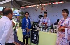 Ouverture du deuxième échange culturel et commercial Vietnam-Japon à Can Tho