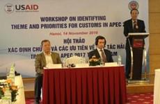 Priorités de la coopération douanière dans le cadre de l'APEC 2017