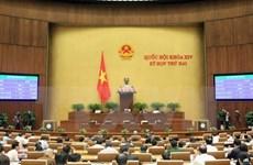 L'AN approuve la résolution sur la répartition du budget d'Etat pour 2017