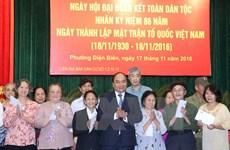 Des dirigeants participent à la fête de grande union nationale à Hanoï