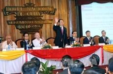 Forum d'affaires Vietnam-Cuba à La Havane