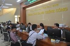 Le Vietnam ambitionne de créer un million d'entreprises d'ici 2020