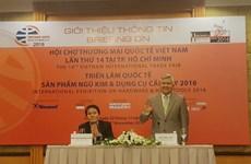 520 entreprises à la 14e foire Vietnam Expo 2016 à Ho Chi Minh-Ville