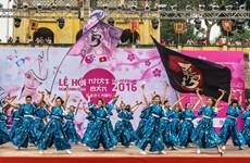 Le Japon ouvrira son premier bureau de représentation touristique au Vietnam
