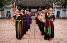 Les habits typiques des femmes Kinh au Nord du Vietnam