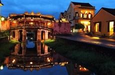 Accès gratuit au vieux quartier de Hôi An le 4 décembre