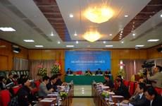 Le 2e congrès de l'Association d'amitié Vietnam-Australie à Hanoi