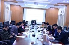 Lancement d'un projet innovant à Hanoï