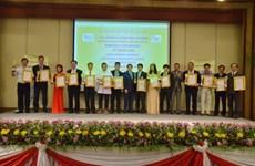 Le 7e Forum annuel du Mékong au Cambodge