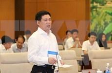 L'Audit d'Etat du Vietnam accélère son intégration et sa coopération internationale