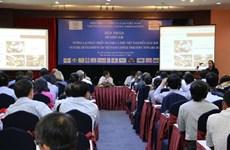 Le Vietnam vise d'ici 2030 6 milliards de dollars d'exportation de café