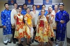 Programme d'échanges artistiques Vietnam - Russie