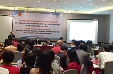 Investir dans le développement de ressources humaines, clé de l'intégration, au menu d'un dialogue