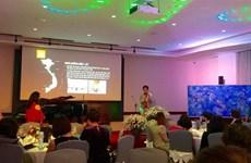 Près de 1,6 milliard de dôngs collectés lors d'une soirée de bienfaisance à Hanoï