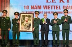 Viettel fête ses dix ans de présence à l'étranger