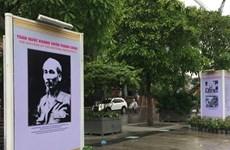 Expo «Tradition héroïque de l'Armée et du peuple vietnamien»