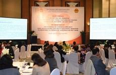 Conférence sur l'Élaboration des services multisectoriels afin de traiter la violence familiale