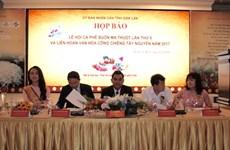 La Fête du café de Buon Ma Thuot et le festival de la culture des gongs du Tay Nguyen en mars 2017