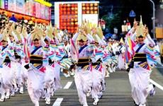 Découvrir la culture japonaise avec la fête Oshogatsu 2017
