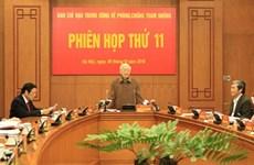 Le secrétaire général Nguyên Phu Trong demande de renforcer la lutte contre la corruption