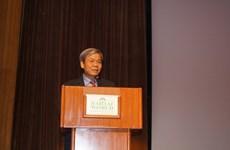 Ouverture du festival du film vietnamien en Inde
