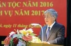 Continuer de promouvoir le développement des régions peuplées des ethnies minoritaires