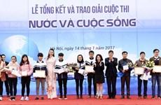 Concours «L'eau et la vie», témoignage de la responsabilité des jeunes