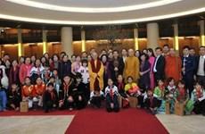 Soins et protection de l'enfant : une priorité du Parti et de l'État vietnamiens
