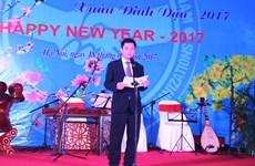 Hanoï : Rencontre des représentants des ONG à l'occasion du Têt du Cop 2017