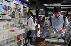 Festival du livre du Têt 2017 à Ho Chi Minh-Ville