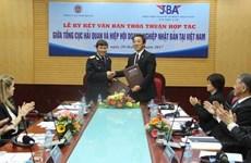 Le Département général des Douanes  renforce la coopération avec les entreprises japonaises