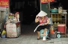 Le Vietnam dans l'objectif d'un Américain