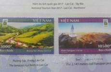 Publication d'une collection de timbres en l'honneur de l'Année nationale du tourisme de 2017