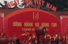 Célébration de la 15e Journée de la poésie vietnamienne