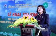 La vice-présidente de la République plaide pour des produits agricoles sains