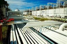 Signature de l'accord sur l'exploitation de gaz dans le gisement Su Tu Trang pour la 2e phase