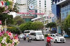 La culture vietnamienne présentée aux participants de l'APEC 2017