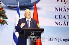 Vietnam-Israël : booster la coopération dans les start-up et l'agriculture high-tech