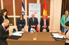 Vietnam-Israël : renforcement de la coopération dans l'éducation et la formation