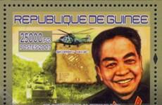 Bientôt une collection de timbres sur le Général Vo Nguyen Giap