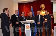 Le Vietnam adhère à l'Union Internationale des Fédérations de groupes folkloriques