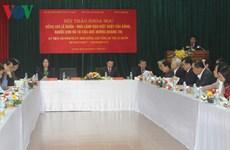 Séminaire scientifique sur l'ancien Secrétaire général du PCV, Le Duan