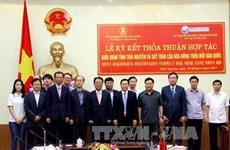 Thai Nguyên signe un accord de coopération avec le fonds sud-coréen Saemaul