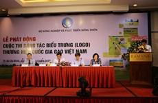 """Lancement du concours de création du logo """"Riz du Vietnam"""""""